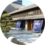 MIM(MIZKAN MUSEUM)の写真