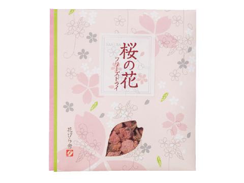 桜の花フリーズドライ