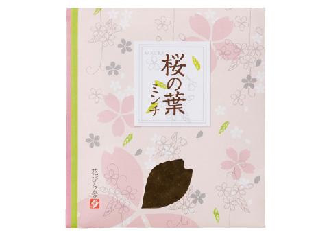 桜の葉ミンチ