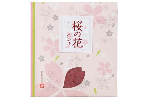 桜の花ミンチ