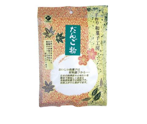 だんご粉(200g)