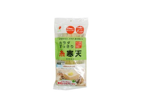 糸寒天(白)料理カード付(10g)