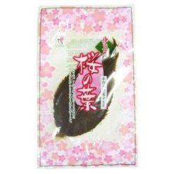 桜の葉(国産/真空パック)(10枚)