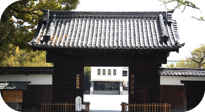徳川美術館 徳川園の写真