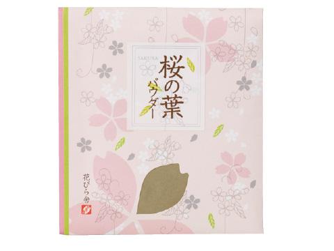 桜の葉パウダー