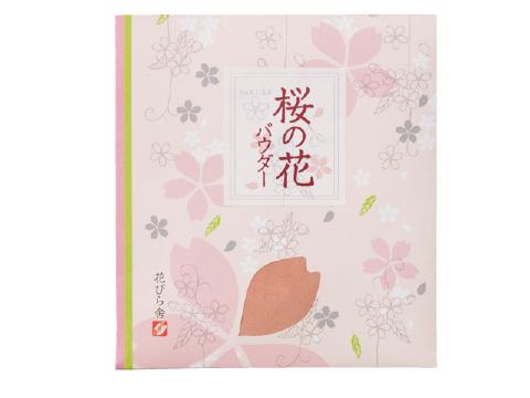 桜の花パウダー