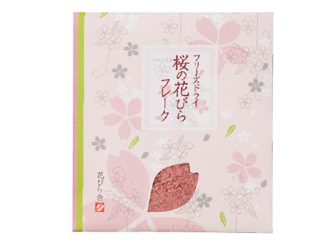 桜の花びら塩漬