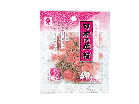 日本の花・桜(桜花塩漬)(30g)