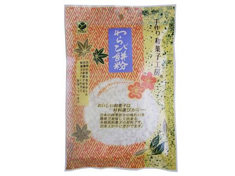 わらび餅粉 (寒晒)(150g)